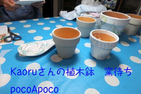 DSCF6445kao.jpg
