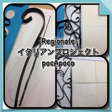 kagami04.jpg