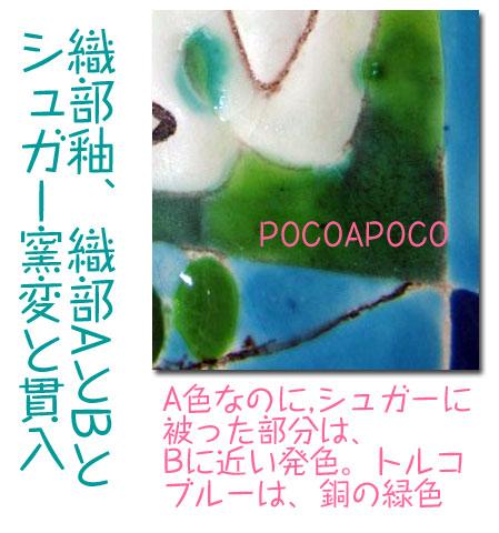 kure_fujimidori.jpg