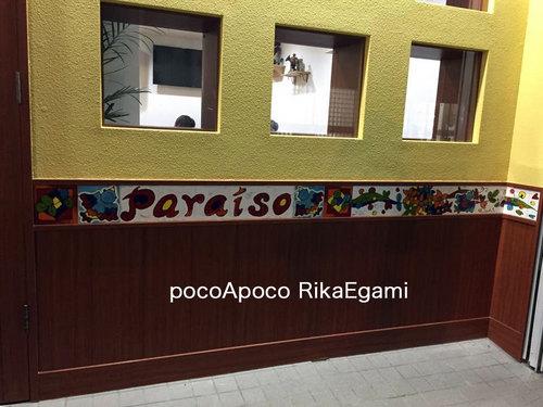 paraiso03.jpg