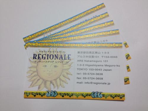 regiocard01.jpg