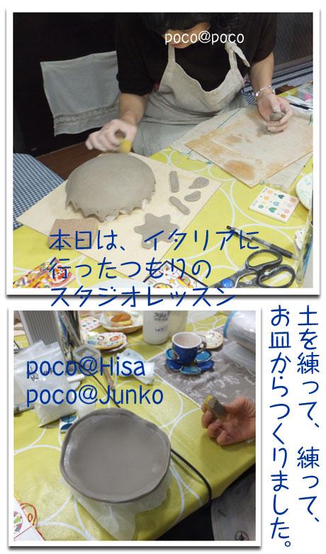 11_11sarahijun.jpg