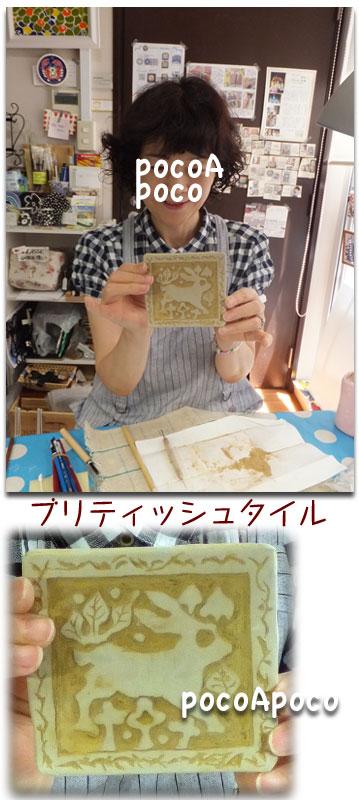 2013-07-11hi.jpg