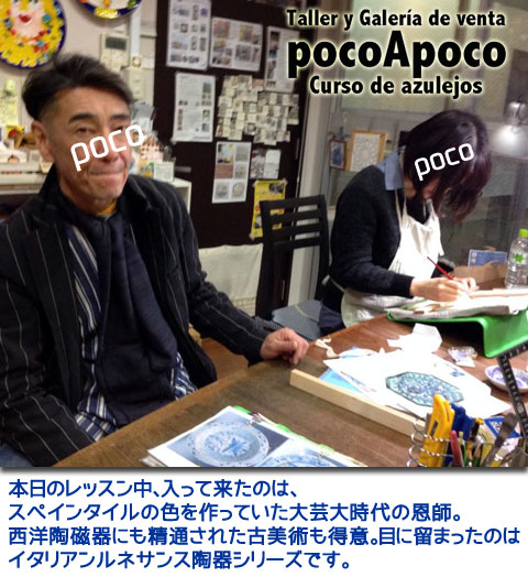 20140306eichan.jpg