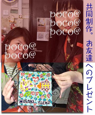 20150203maruhuyaki.jpg