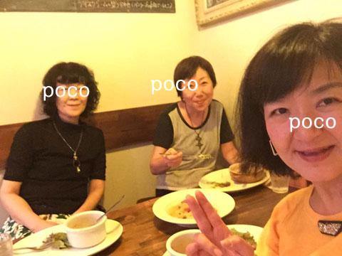 20150910comida.jpg