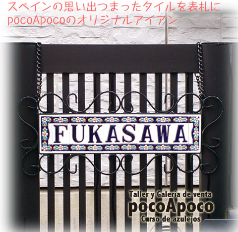 20151001fuka.jpg