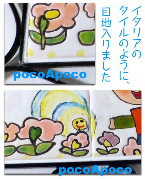 6DSCF7007haname.jpg
