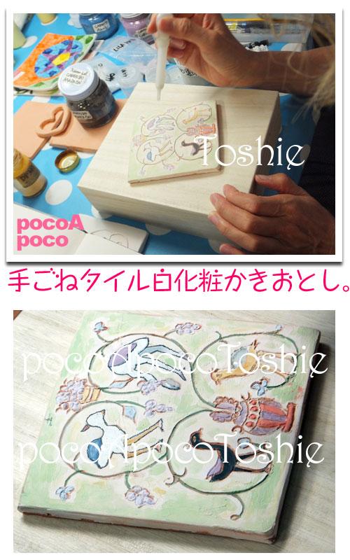 DSCF0303toshi.jpg