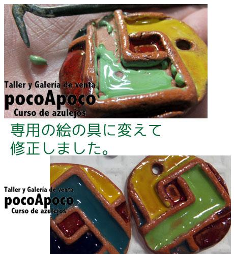 DSCF0605jun.jpg