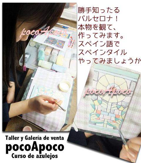 DSCF1097mar.jpg