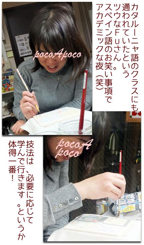 DSCF1102fuj.jpg