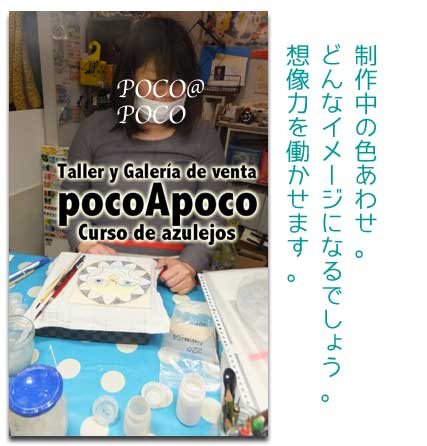 DSCF1729FUJI.jpg