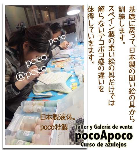 DSCF1762syo.jpg