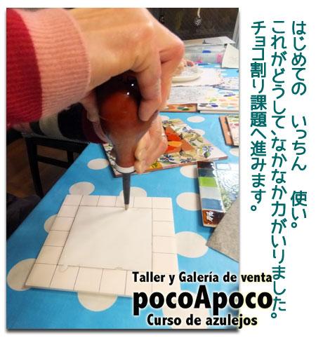 DSCF2289kao.jpg