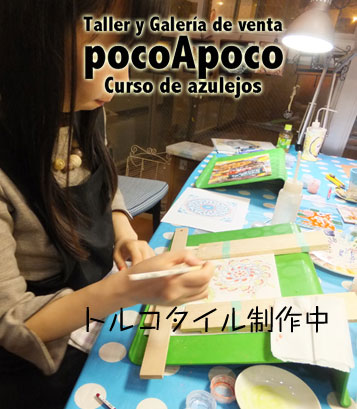 DSCF2988maru.jpg