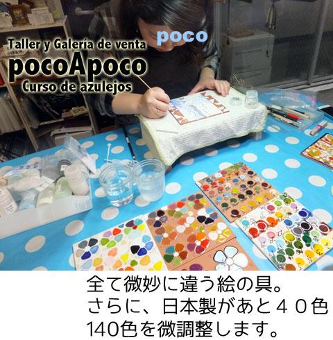 DSCF3042sho.jpg