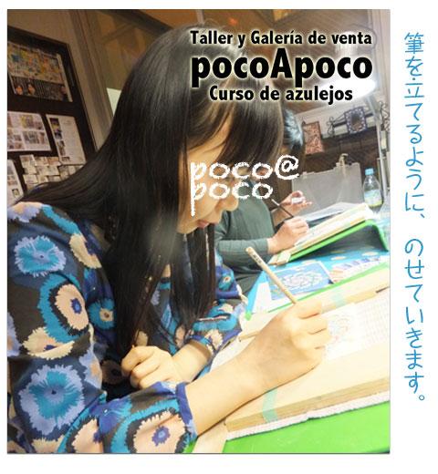 DSCF3060maru.jpg