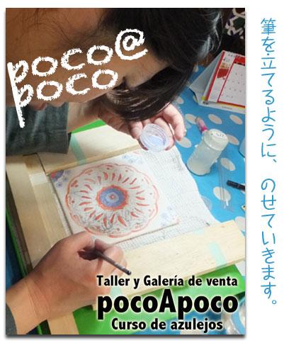 DSCF3061fuj.jpg