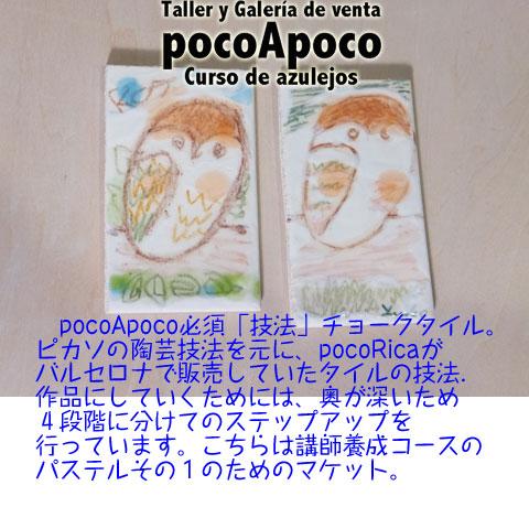 DSCF3297fuku.jpg