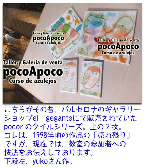 DSCF3299rika.jpg