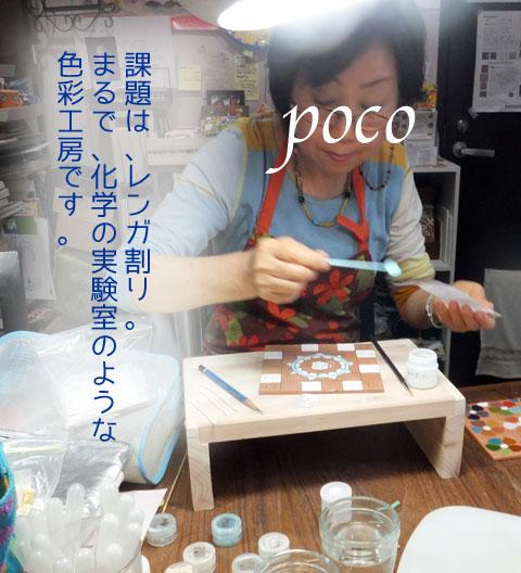 DSCF3343jun.jpg