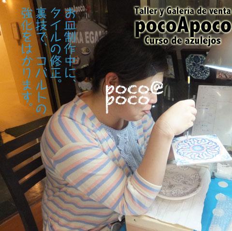 DSCF3585fuji.jpg