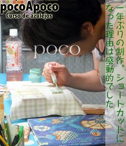 DSCF3775ku.jpg