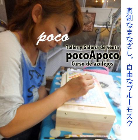 DSCF3934yo.jpg
