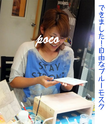 DSCF3938yo.jpg
