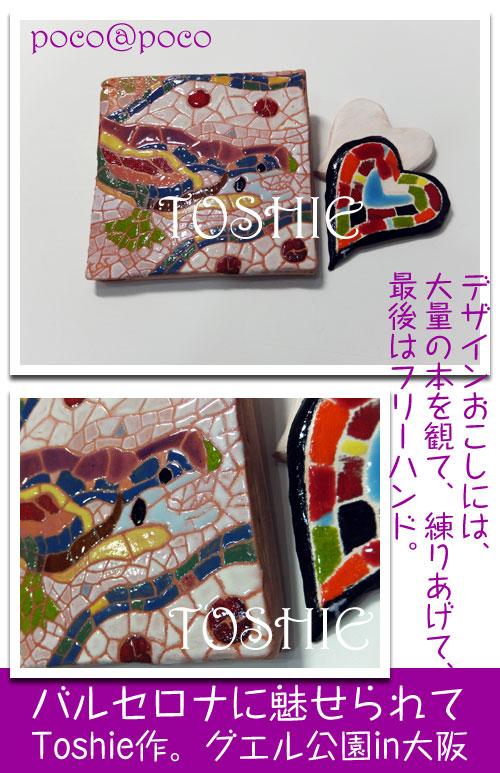 DSCF4249tohi.jpg
