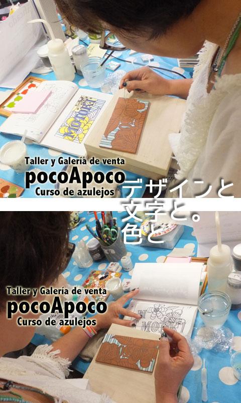 DSCF4311moto.jpg