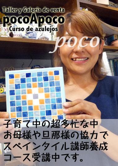 DSCF4358yo.jpg