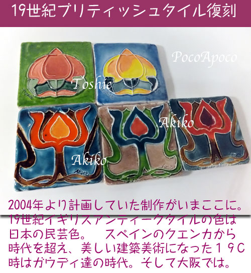 DSCF4373teyaki.jpg