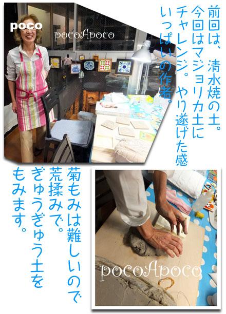 DSCF4401toshi.jpg