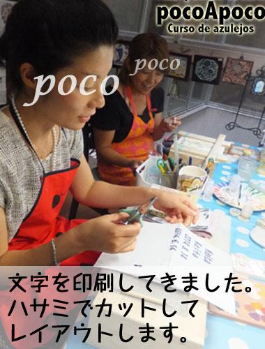 DSCF4875yu.jpg