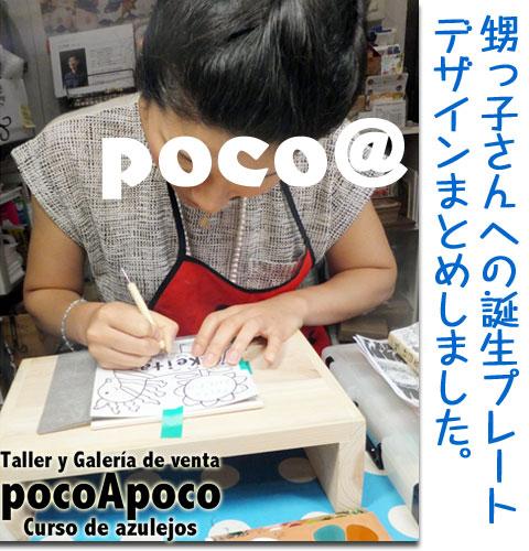 DSCF4880yu.jpg