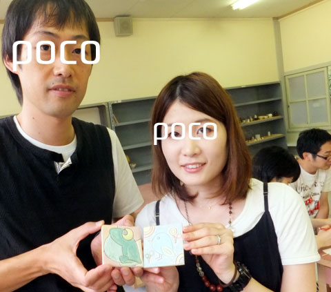 DSCF4976ooya.jpg