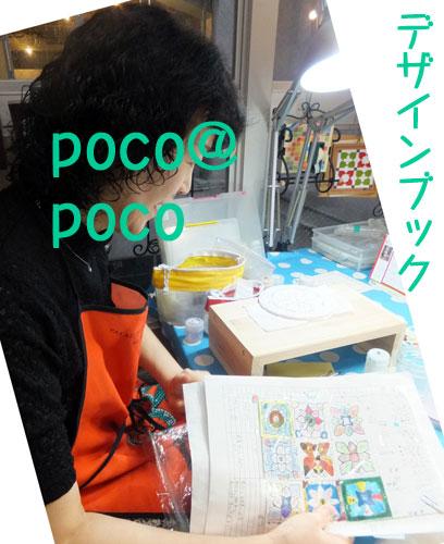 DSCF5197hisa.jpg