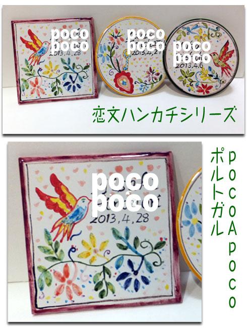 DSCF6142made.jpg