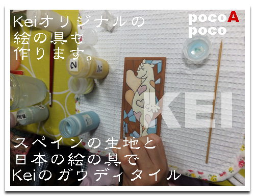 DSCF6188kei00.jpg
