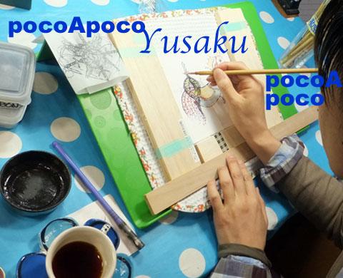 DSCF6360yuu.jpg