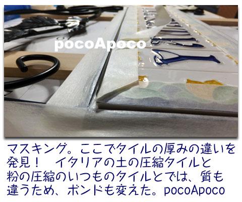 DSCF6958kouk.jpg