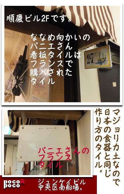 DSCF6990blg.jpg