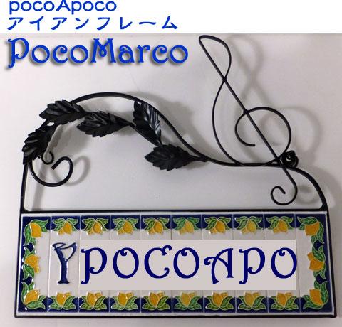 DSCF7002marc.jpg