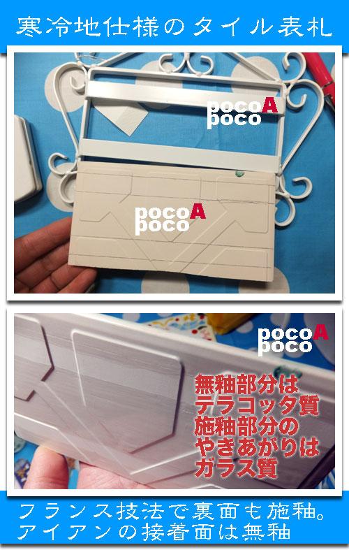 DSCF7007blg.jpg