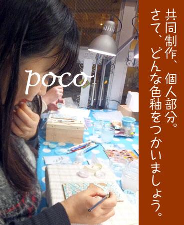 DSCF7032mar.jpg