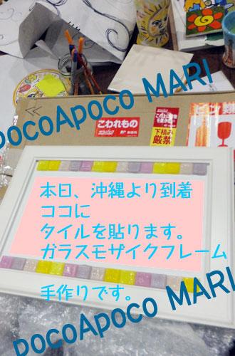 DSCF7254mari.jpg