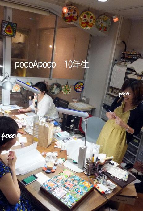 DSCF7355poco.jpg