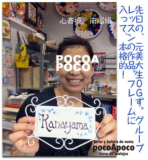 DSCF7421ichi.jpg